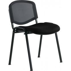 Chaise 4 pieds noire dos résille